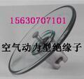 河北华通电力器材有限公司