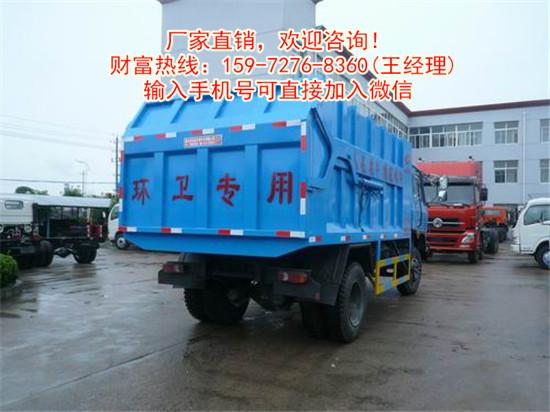 自卸式垃圾车移动户外宣传车-机电之家网