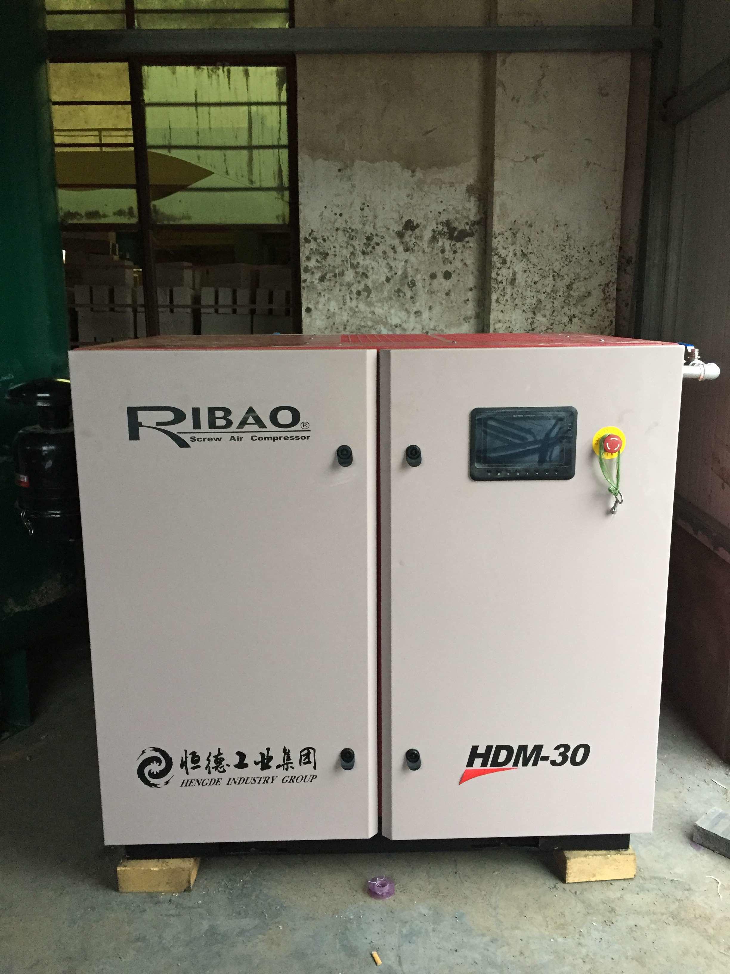 河南省南阳市淅川县激光切割专用一体式空压机