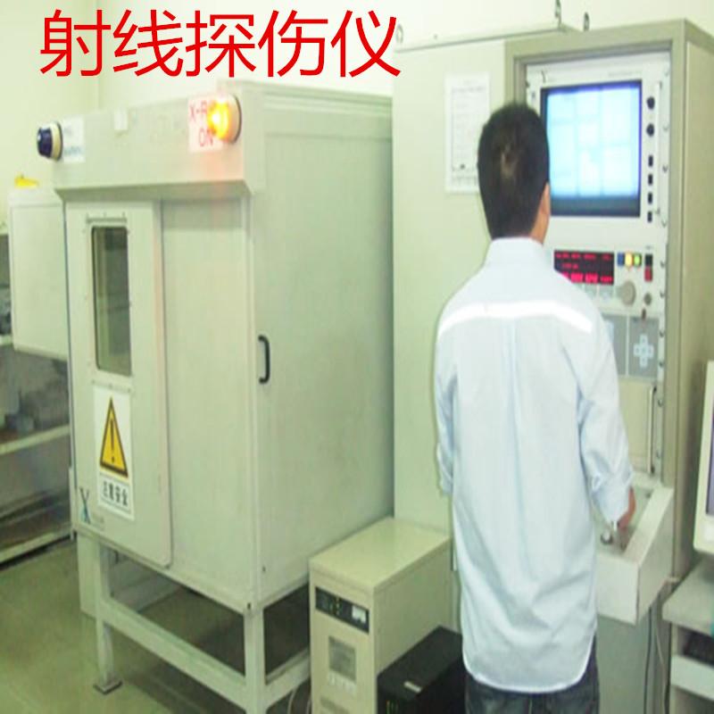 自己看钢结构验收规范gb50205-2001,应该是按照焊缝等级进行检测.