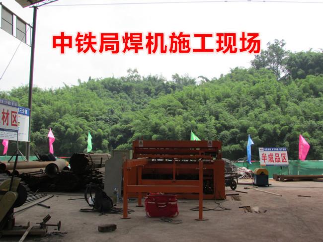 天津排焊机生产厂家