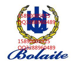 博莱特螺杆空压机BLT-200A油分芯博莱特空压机油分芯