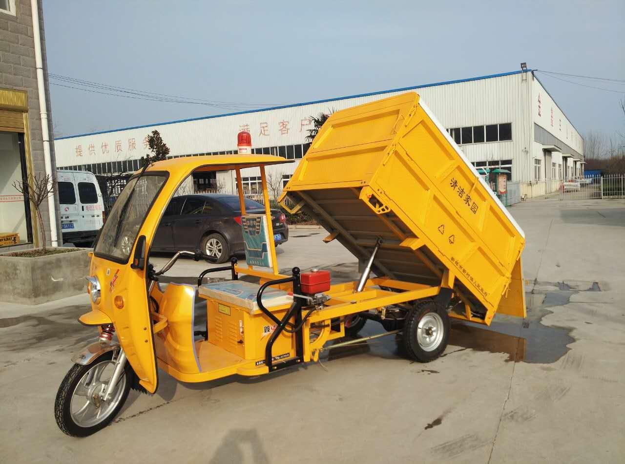 哪里卖小型电动环卫三轮车,电动环卫垃圾自卸车生产商