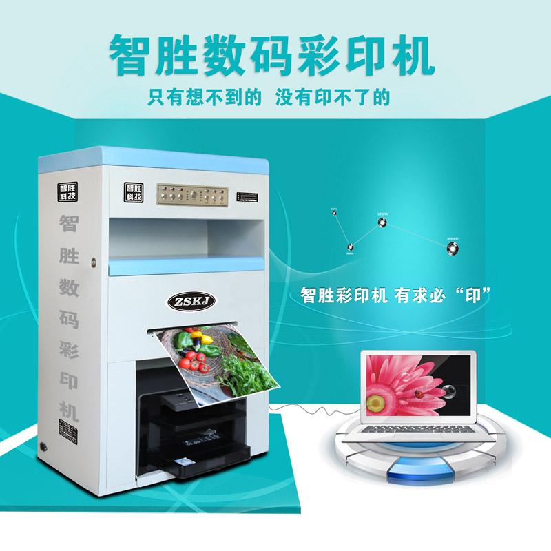 宣传彩页低成本高精度印制的数码彩印机