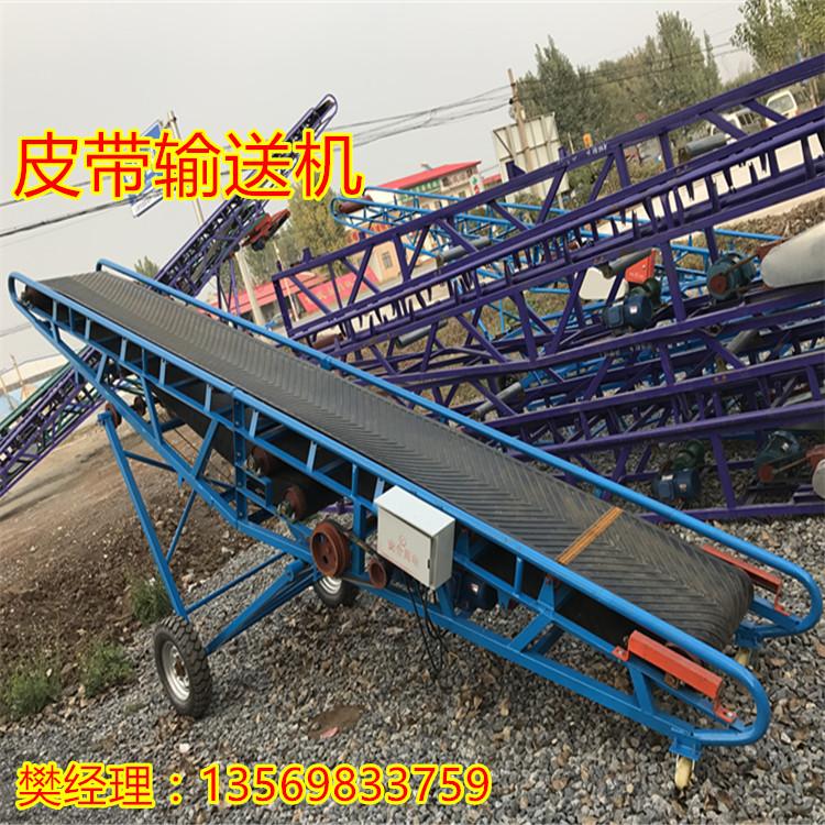 石料厂用的输送机 沙石料厂用带式输送机 沙土运料装车皮带机