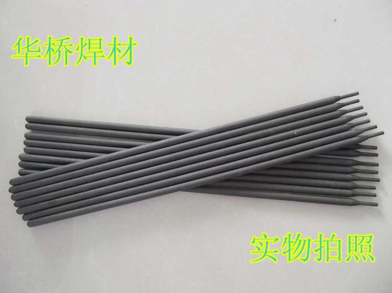 D707碳化钨合金焊条 EDW-A-15焊条价格