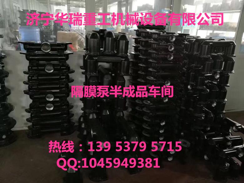 连云港隔膜泵矿用隔膜泵型号膜片泵