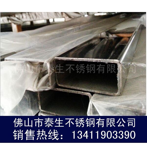 四川成都邛崃201不锈钢方通4*4壁厚0.3-1.0(多少钱一米)