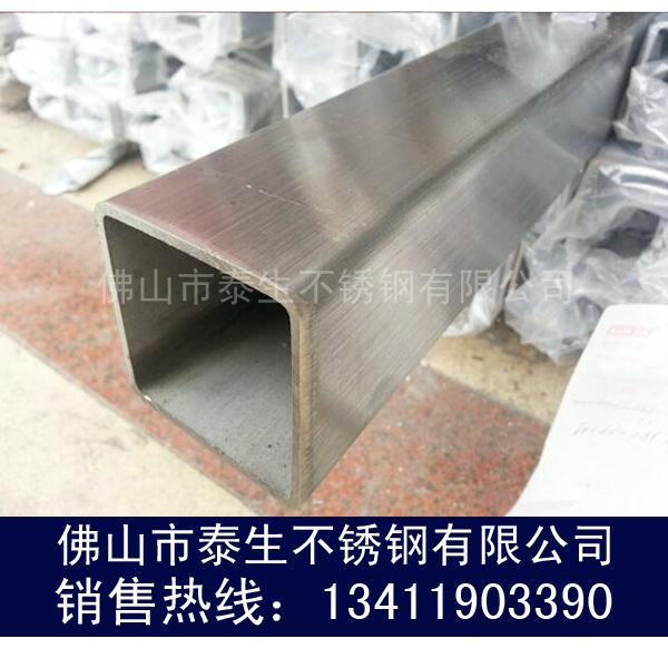 忠县316L不锈钢方通3*3壁厚0.3-0.8(多少钱一米)