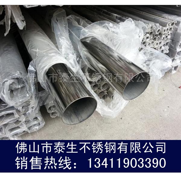 高阳县201不锈钢方通4*4壁厚0.3-1.0(多少钱一米)