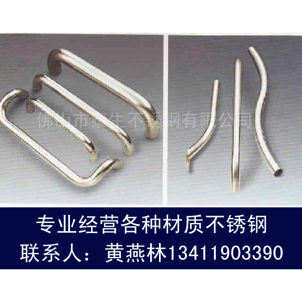 台湾基隆安乐316L不锈钢方通3*3壁厚0.3-0.8(多少钱一米)