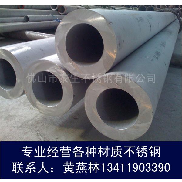 哈尔滨香坊316L不锈钢方通3*3壁厚0.3-0.8(多少钱一米)