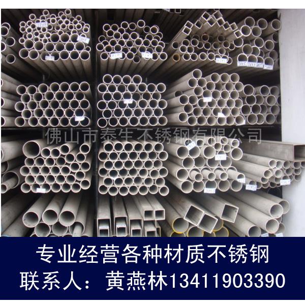 山西忻州保德县201不锈钢方通4*4壁厚0.3-1.0(多少钱一米)