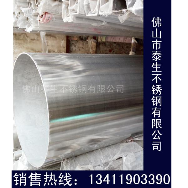 西安长安201不锈钢方通3*3壁厚0.3-0.8(多少钱一米)