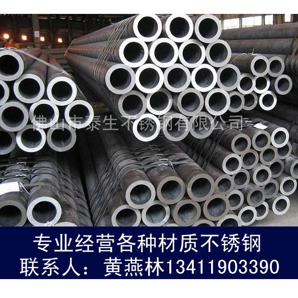 山东济宁兖州304不锈钢方通4*4壁厚0.3-1.0(多少钱一米)