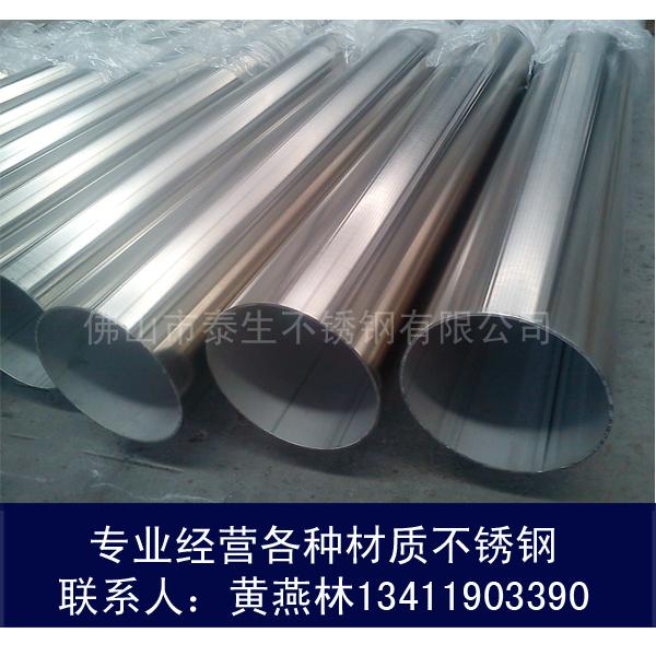 金沙县316L不锈钢方通3*3壁厚0.3-0.8(多少钱一米)