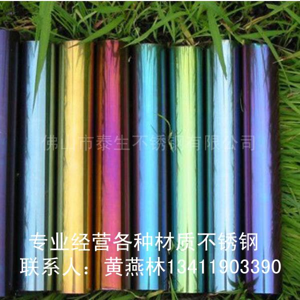 台南南304不锈钢方通4*4壁厚0.3-1.0(多少钱一米)