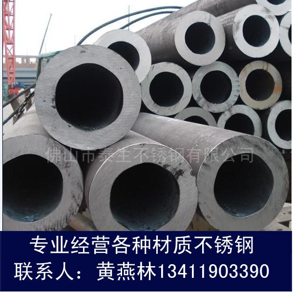 南陵县316L不锈钢方通4*4壁厚0.3-1.0(多少钱一米)