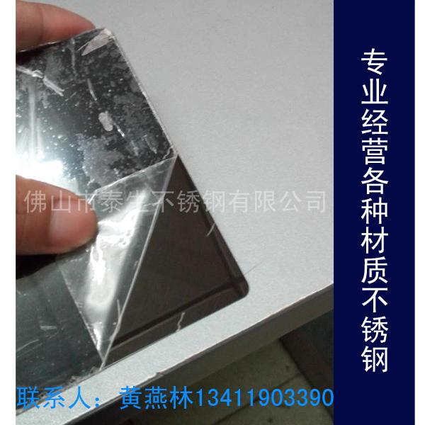 安*池州贵池316L不锈钢方通3*3壁厚0.3-0.8(多少钱一米)