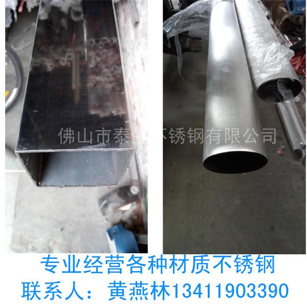 清苑县316L不锈钢方通3*3壁厚0.3-0.8(多少钱一米)