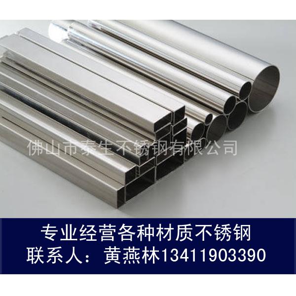 商丘睢县316L不锈钢方通3*3壁厚0.3-0.8(多少钱一米)