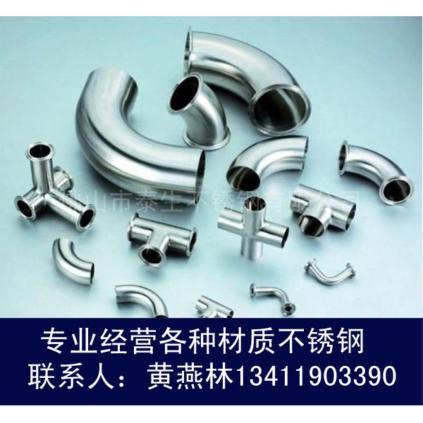 昭觉县316L不锈钢方通3*3壁厚0.3-0.8(多少钱一米)
