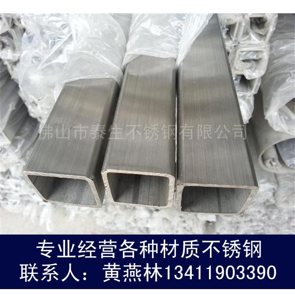 元坝316L不锈钢方通3*3壁厚0.3-0.8(多少钱一米)