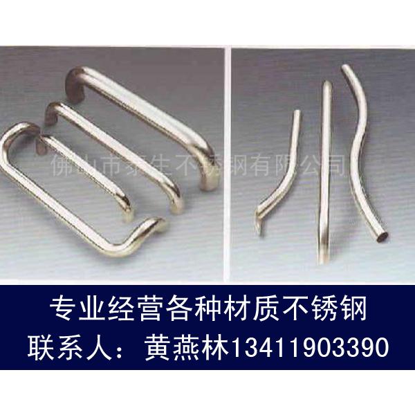 兰州皋兰县316L不锈钢方通4*4壁厚0.3-1.0(多少钱一米)