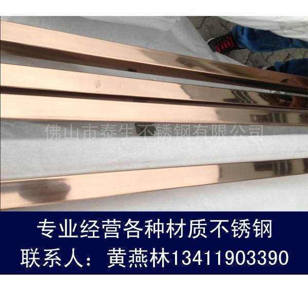 哈尔滨通河县201不锈钢方通4*4壁厚0.3-1.0(多少钱一米)