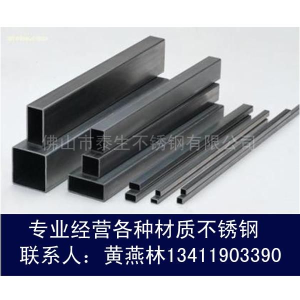 富锦316L不锈钢方通3*3壁厚0.3-0.8(多少钱一米)