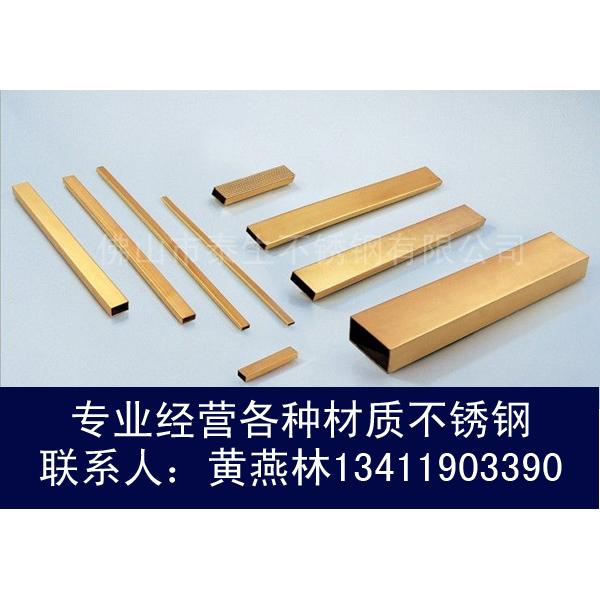 安徽黄山201不锈钢方通4*4壁厚0.3-1.0(多少钱一米)
