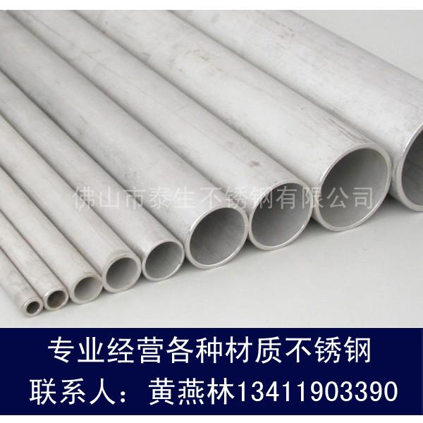 林周县316L不锈钢方通3*3壁厚0.3-0.8(多少钱一米)