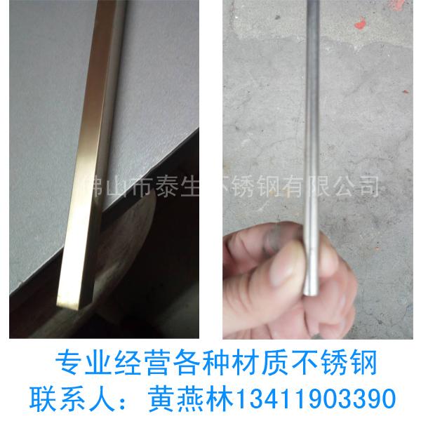 卫辉316L不锈钢方通3*3壁厚0.3-0.8(多少钱一米)