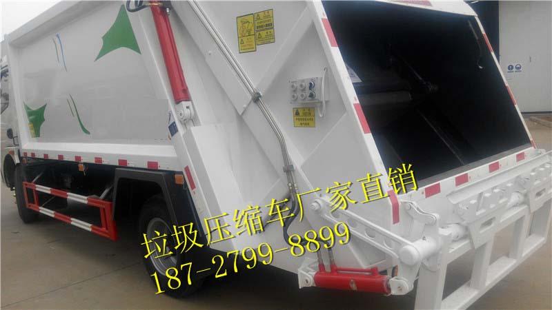 机场垃圾压缩车厂家,国5垃圾压缩车价钱