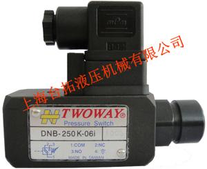 TWOWAY台肯压力继电器授权代理  有代理证