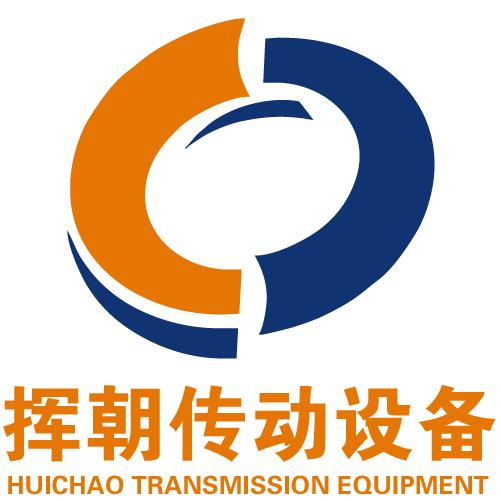 上海挥朝传动设备有限公司LOGO