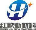 杭州红歆新材料科技万博体育手机版登陆