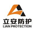 杭州立安防护用品类似竞技宝的网站