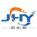深圳金宏雅科技有限公司