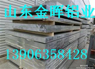 重慶供應0.9mm厚鋁卷廠家《新聞快報》