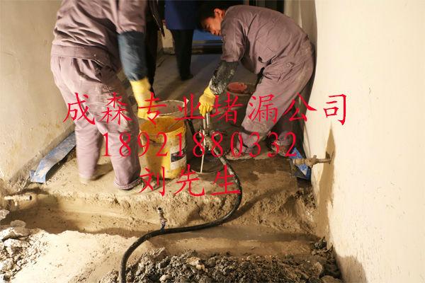 固阳县污水池堵漏公司诚邀访问