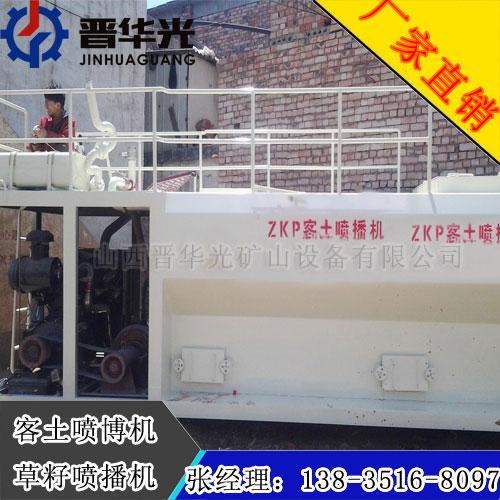 江西(滚筒筛土机)车载式喷播机高效稳定