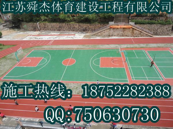 迎江学校塑胶地坪体育<有限公司欢迎光临>