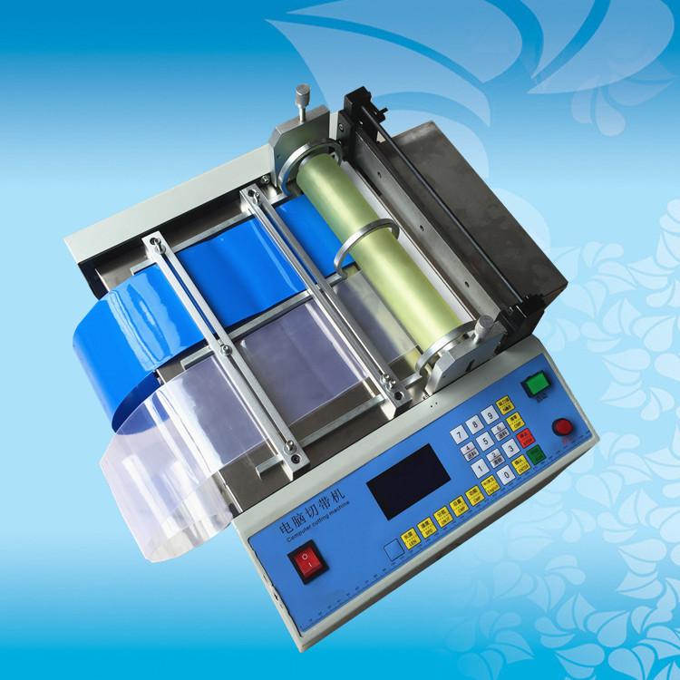 宸兴业现货供应热缩套膜裁切机 PVC套管裁切机 电池套膜切膜机