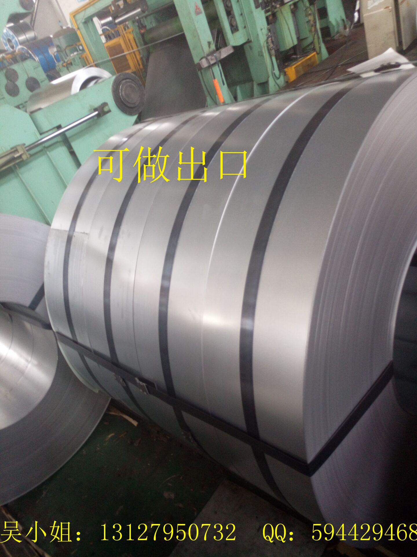 鞍钢天铁环保镀铝锌  敷铝锌  DX51D+AZ