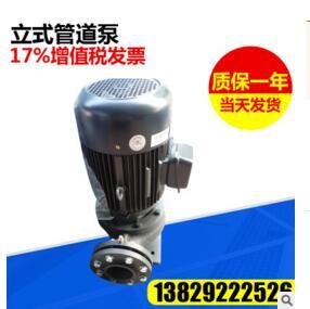 東方靈珠水泵GD80-30立式管道離心泵 循環水泵 太陽能水泵