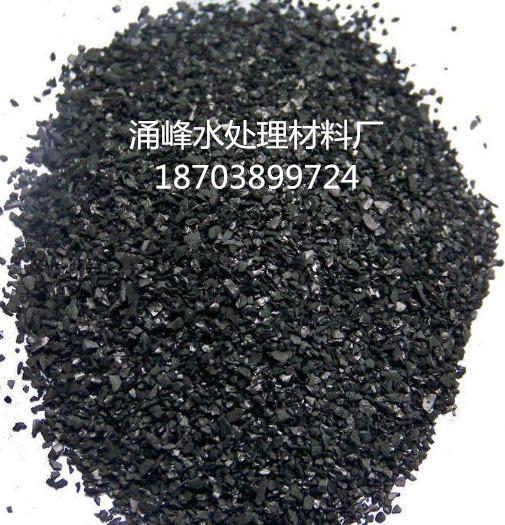 湖南果壳活性炭多少钱一吨/去异味吸附用活性炭