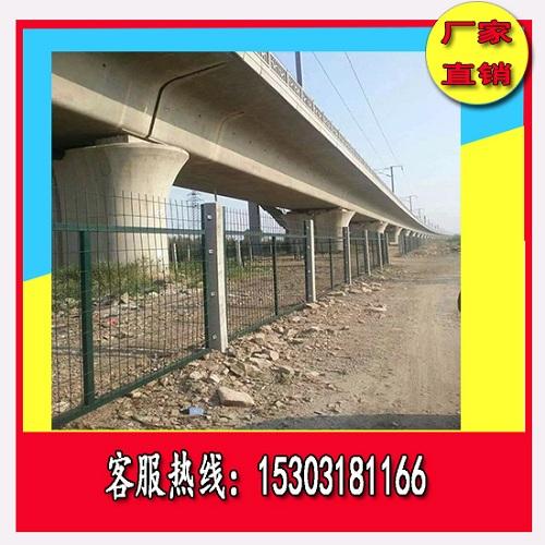 西藏铁路隔离栅栏
