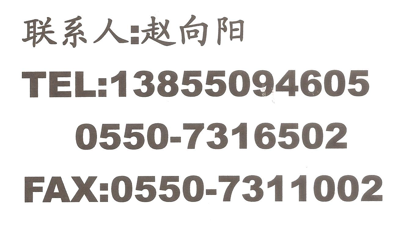 GXCS823-B03030322200Y-00蓝宇研发