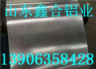 漯河市保温铝皮价格表